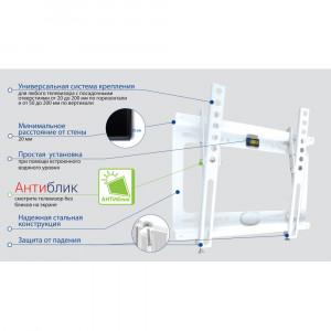 Кронштейн для телевизора Kromax Ideal-6 white наклонный