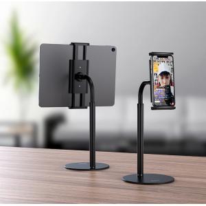 Настольный держатель для смартфона Hoco PH30 Soaring черный
