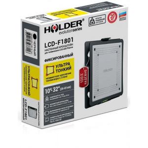 Кронштейн для телевизора Holder LCD-F1801 фиксированный