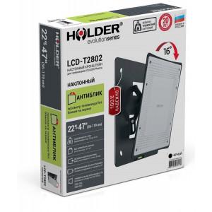 Кронштейн для телевизора Holder LCD-T2802 наклонный