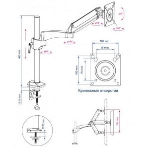 Настольный кронштейн для монитора Kromax Office-11 газлифт