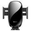 Автомобильный держатель Baseus Smart Car Mount Cell Phone Holder Black