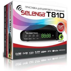 Цифровая приставка DVB-T2 SELENGA T81D