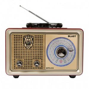 Радиоприемник BLAST BPR-610 шампанское
