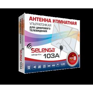 Антенна SELENGA 103A, комнатная, активная